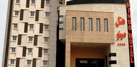 نما هتل مینو مشهد