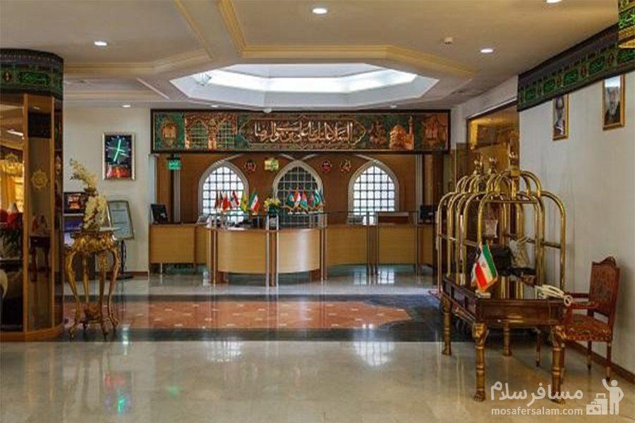 پذیرش هتل قصرالضیافه مشهد