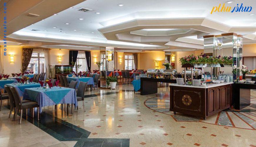 رستوران هتل قصر الضیافه مشهد