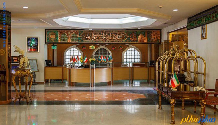 لابی هتل قصر الضیافه مشهد