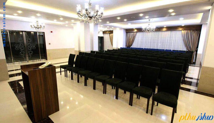 سالن جلسات هتل پارسیس مشهد