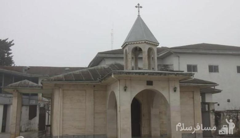 کلیسای مریم مقدس در انزلی