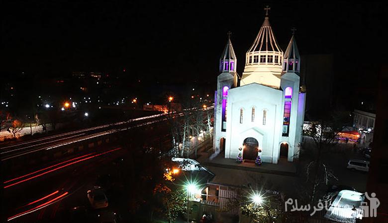 کلیسای سورپ سرکیس مقدس در تهران