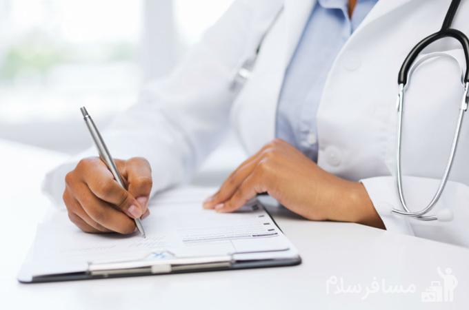 گواهی پزشکی