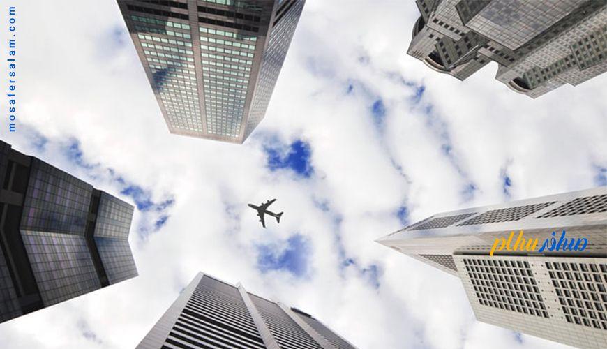 راهکارهای مقابله با ترس از پرواز