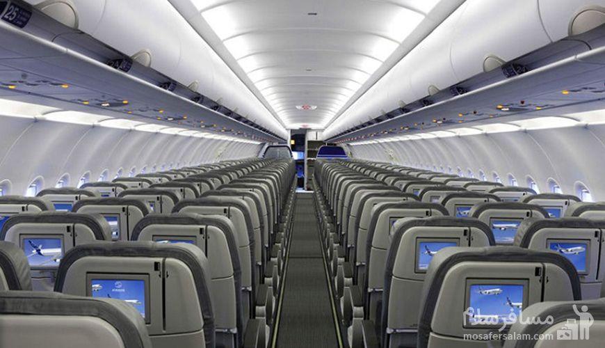 پرواز ارزان, رزرواسیون مسافر سلام
