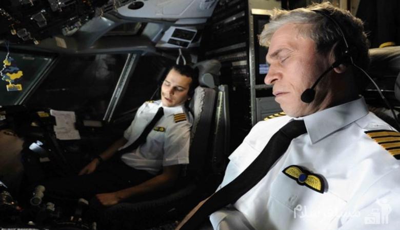 خلبانان خسته پرواز