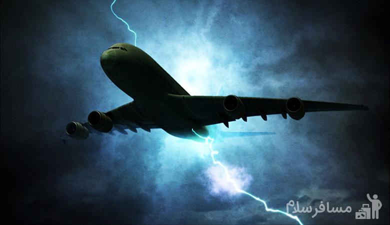 رعد و برق هواپیما