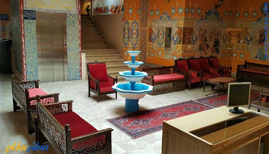 لابی هتل سنتی ابن سینا اصفهان