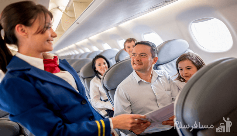 مهماندار هواپیما