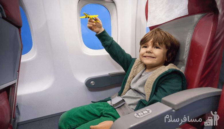 کودکان در هواپیما