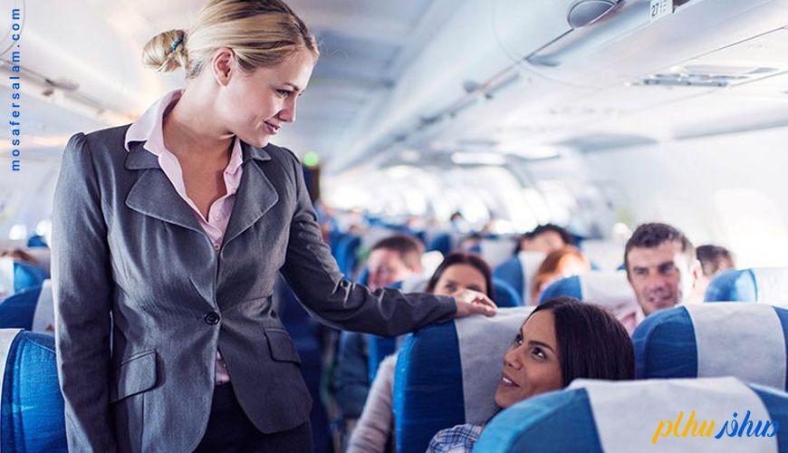 هرگز این سوال ها را از مهمانداران هواپیما نپرسید!
