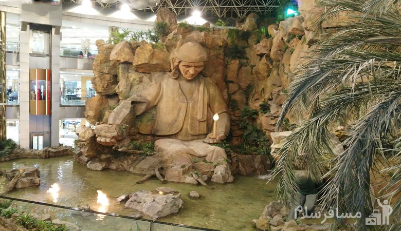 تندیس پیر خرد مرکز خرید آرمان مشهد