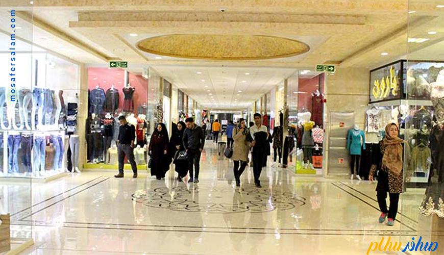 مجتمع تجاری فردوسی مشهد