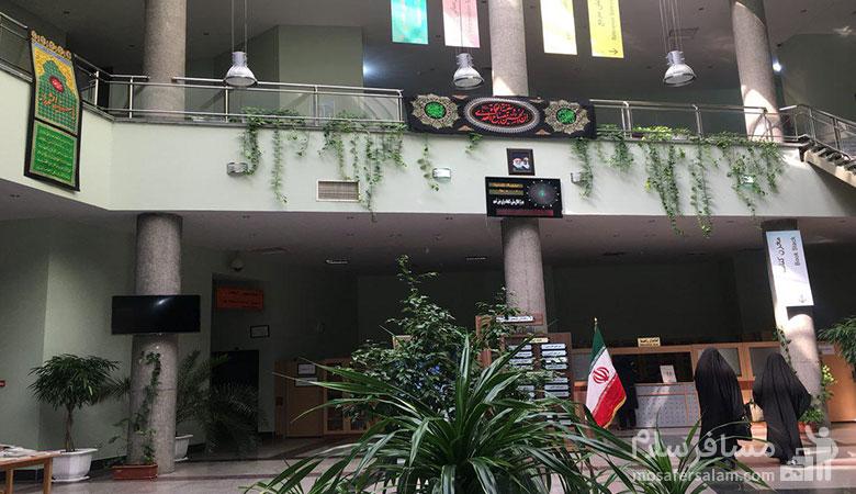 طبقه همکف کتابخانه دانشگاه فردوسی