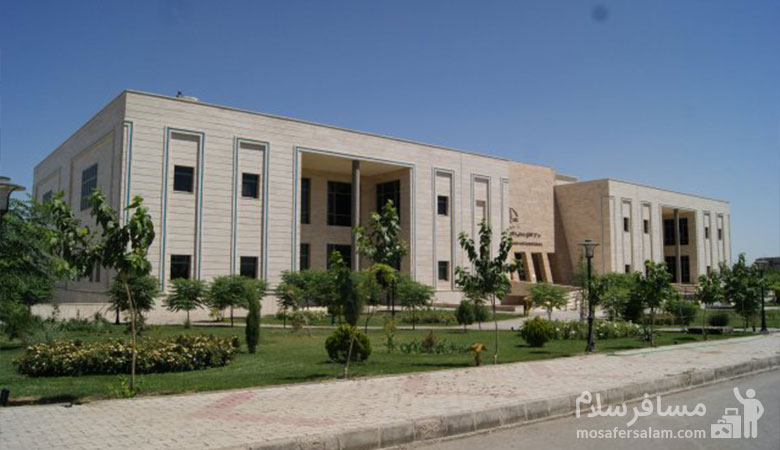 کتابخانه دانشگاه فردوسی مشهد