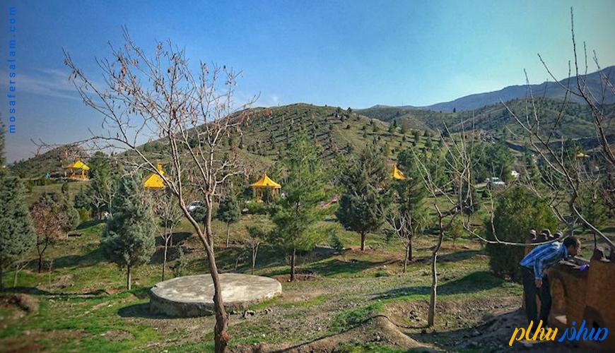 پارک خورشید مشهد