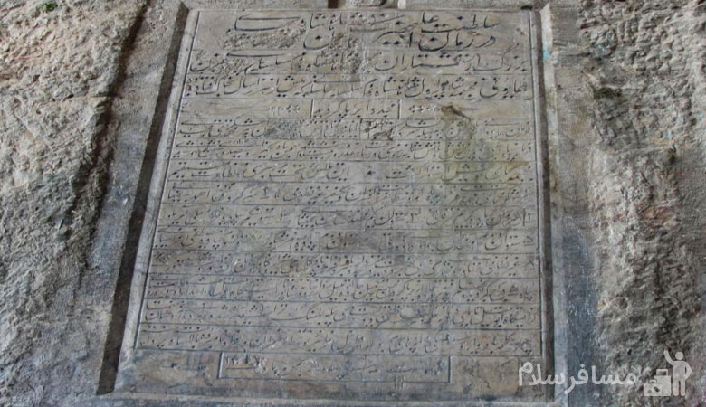 کتیبه غار شاپور
