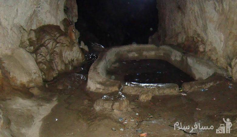 حوض غار شاپور