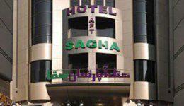 هتل سقا مشهد