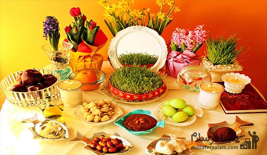 مراسم بومی عید نوروز در مشهد