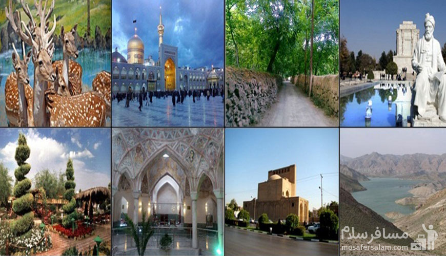 مشهد ایران مناطق دیدنی