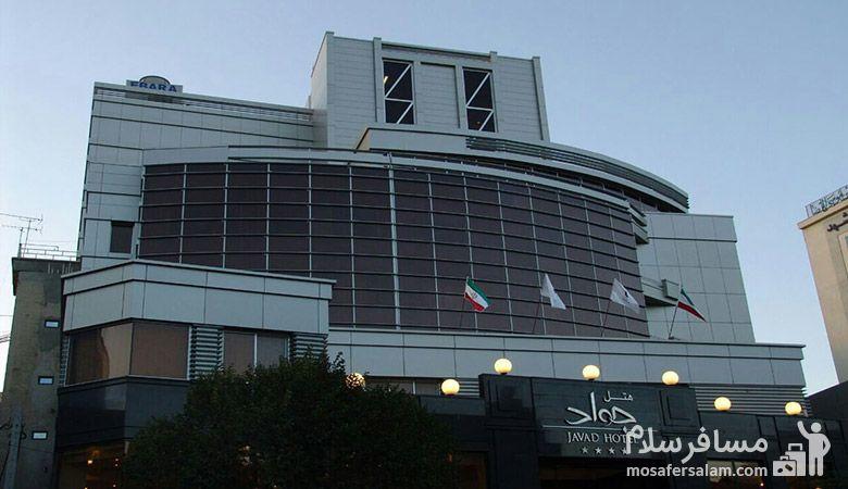 هتل جواد مشهد، رزرواسیون مسافر سلام