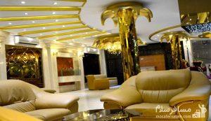 لابی هتل زمرد مشهد، رزرواسیون مسافر سلام