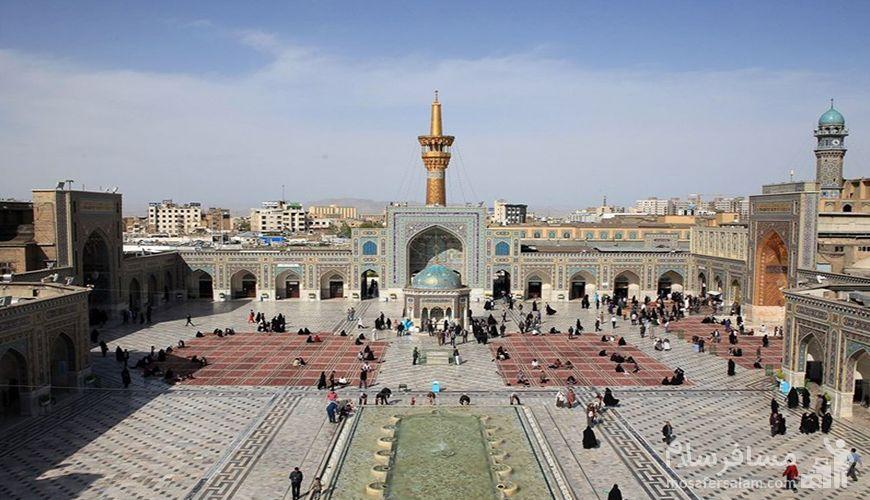 صحن جمهوری اسلامی, حرم مطهر امام رضا (ع), مشهد