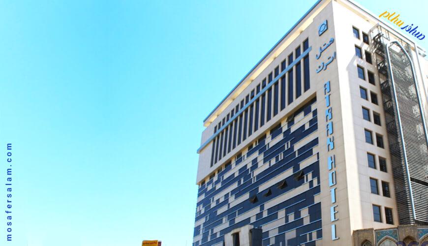 هتل اترک مشهد   رزرو هتل های مشهد