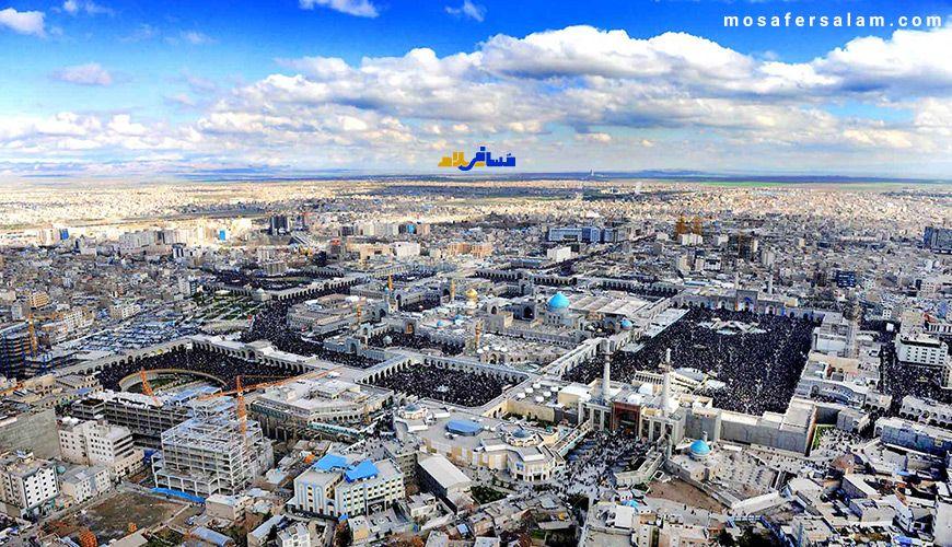توصیف شهر مشهد