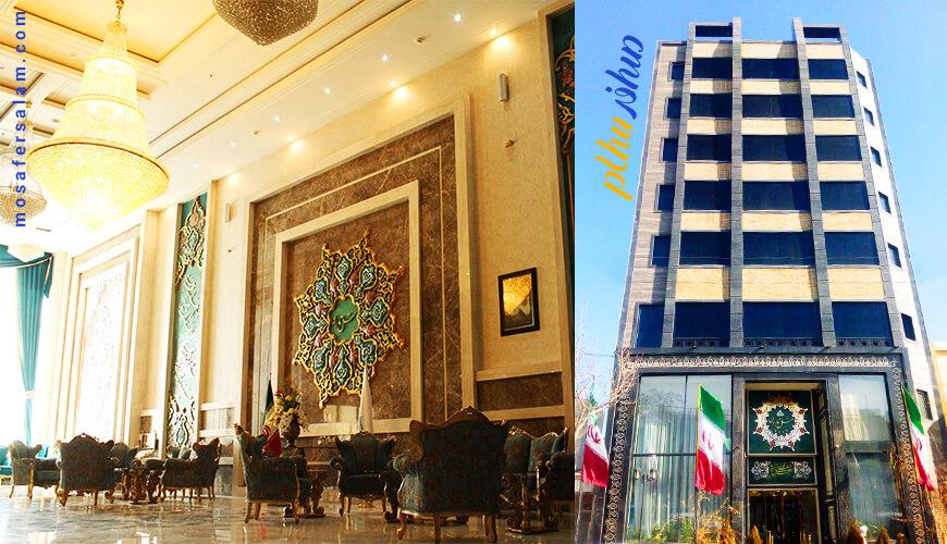 هتل تابران مشهد   رزرواسیون مسافرسلام