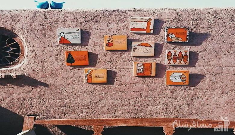 خانه هنر یزد