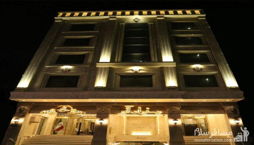 هتل آتور هتل های مشهد خیابان دانش | مشهد