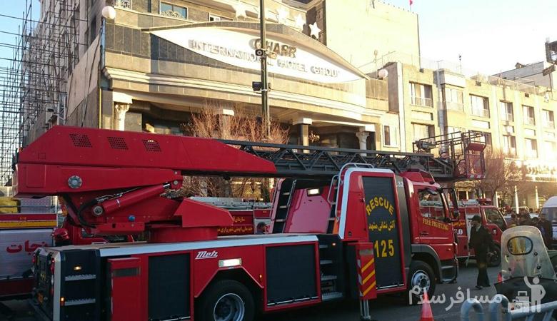آتش سوزی هتل قصر مشهد