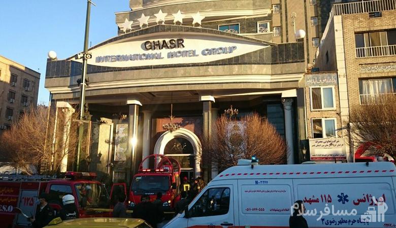 هتل قصر مشهد در هنگام آتش سوزی