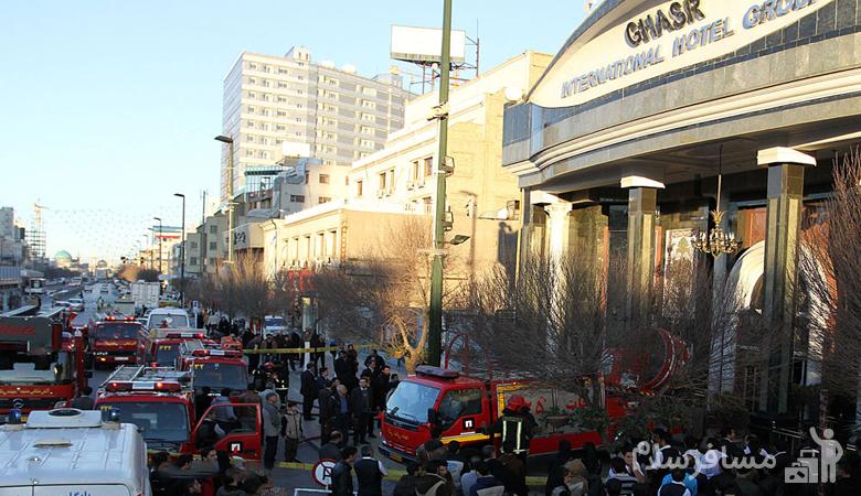 هتل قصر و آتش سوزی