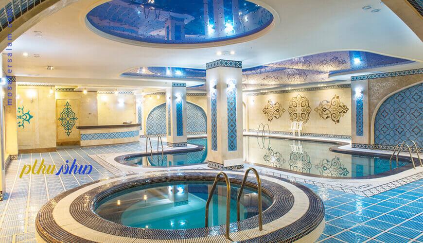 استخر هتل مدینه الرضا مشهد