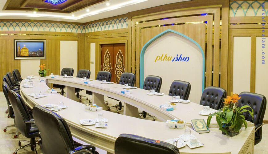 اتاق کنفرانس هتل مدینه الرضا مشهد