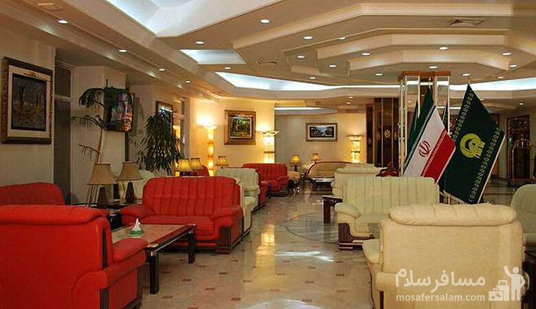 هتل قصرالضیافه، لابی هتل قصرالضیافه، رزرواسیون مسافر سلام