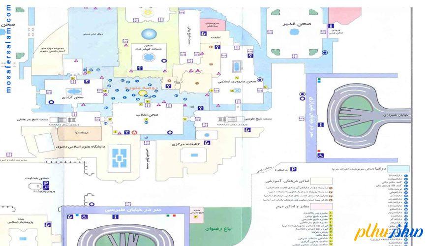 نقشه حرم امام رضا و خیابان های اطراف