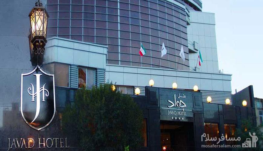 هتل جواد خیابان امام رضا