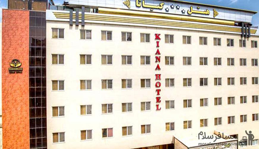 هتل کیانا خیابان امام رضا