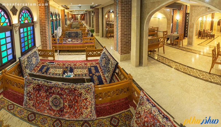 رستوران سنتی هتل مدینه الرضا مشهد