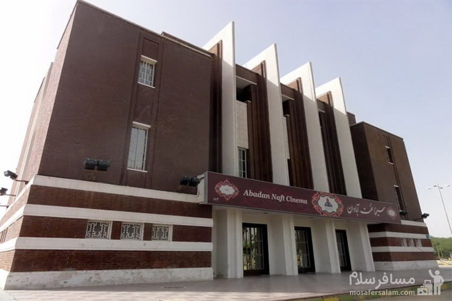 سینما نفت آبادان، تصویر جدید