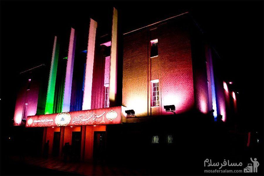 سینما نفت آبادان نورپردازی