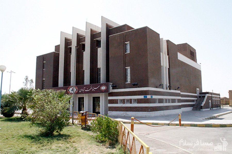 سینما نفت آبادان در روز
