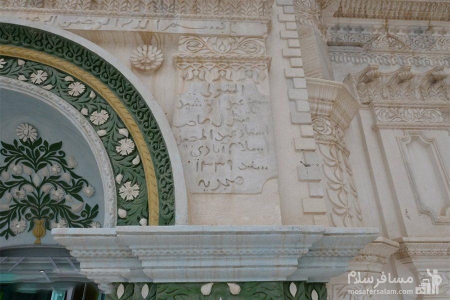 نقش و نگارهای مسجد رنگونی ها
