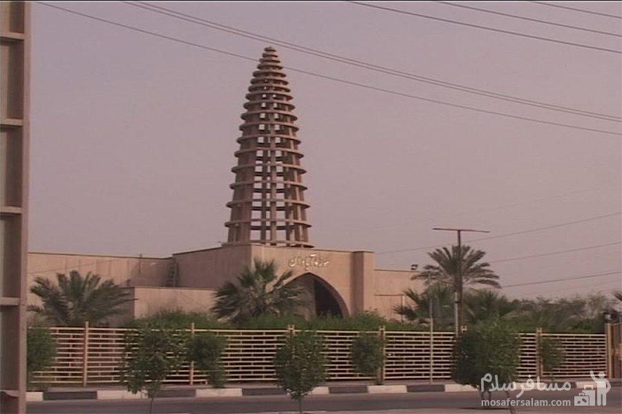 موزه ی تاریخی آبادان