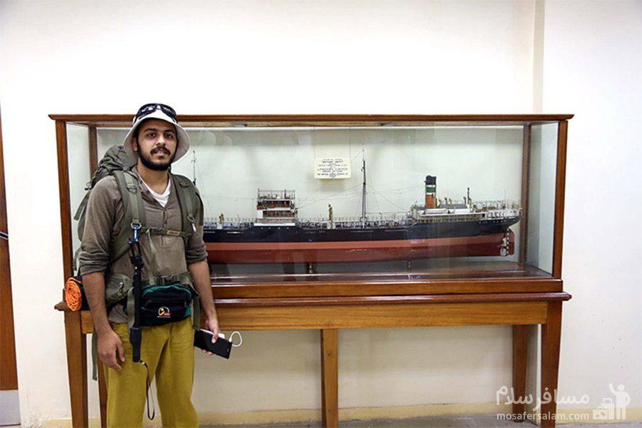 نمایشگاه موزه آبادان